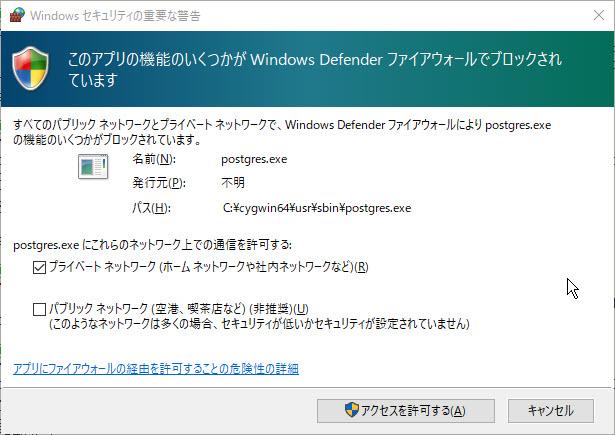 PostgreSQL Windows Defender