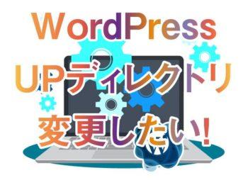 wordpress-upload